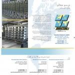 Product Catalog - Arabic