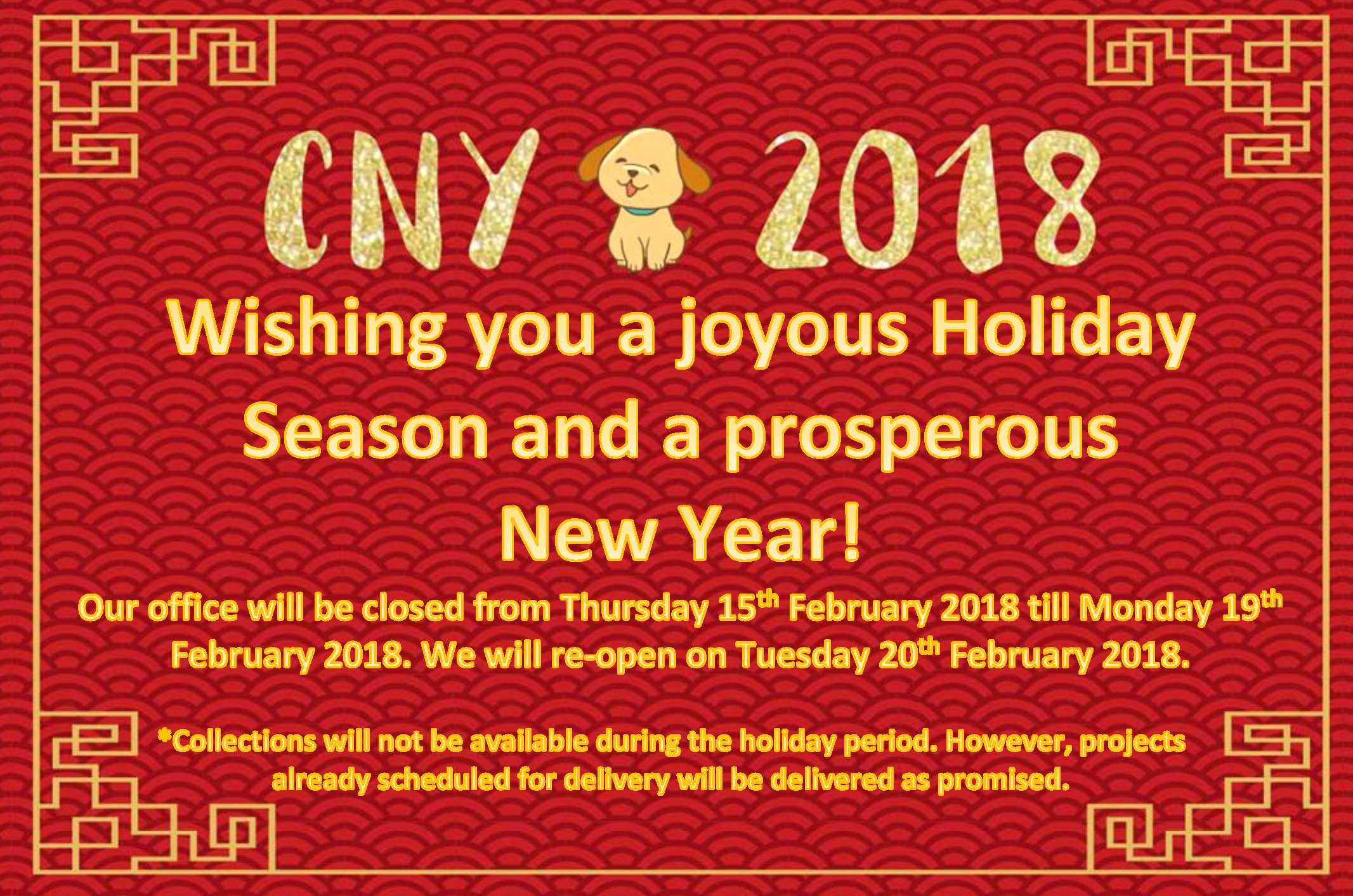CNY 2018-2